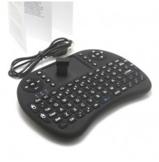 Mini Wireless Keyboard Mouse